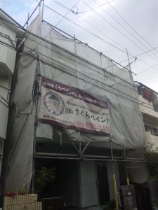 kurokawasamazentai