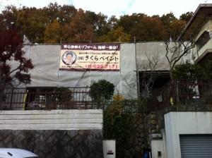 fukadasama12
