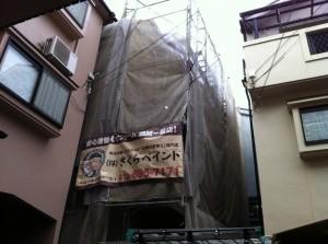 柴山様シート写真