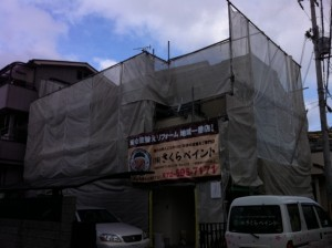 吉田様シート写真