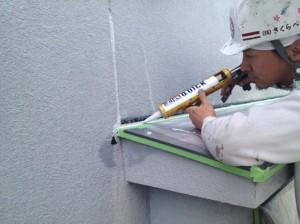 飯野様外壁補修