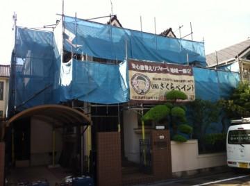 s sirakawasi-to